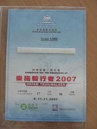 Cimg17952