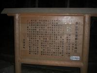 Cimg38592