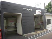 Cimg49272