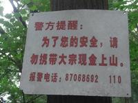 Cimg50532