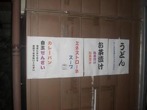 Cimg54482