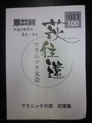 P11600432
