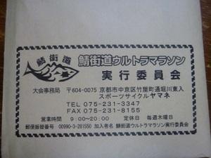 P11108902