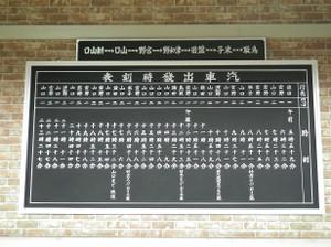 Imgp15812